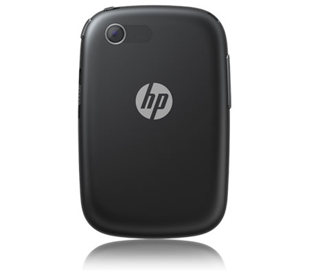 hp-veer-back