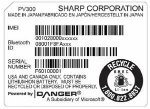 sharp-pv300-fcc-label