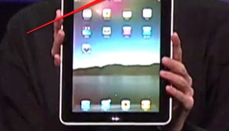 Rumor: iPad to have camera?! (PROOF?)