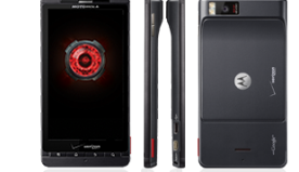 Video: Review Of the Droid X