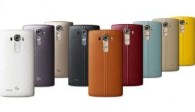 LG G4: when fashion meets technology