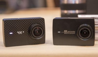 YI Technology at CES 2017 Hits the GoPro